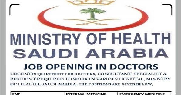 Ministry Of Health Saudi Arabia - Gulf Jobs for Malayalees