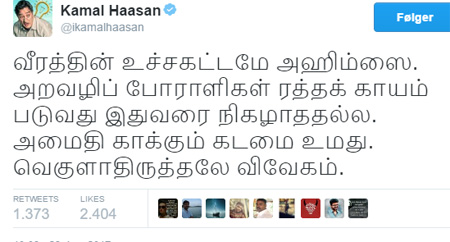 Kamal Hassan urges protesters to stay calm, questions police action