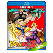 Dragon Ball Z: El poder invencible (1993) BRRip 720p Audio Dual Latino-Japones
