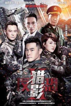 Phim Đội Chống Khủng Bố Liệp Ảnh-Anti-Terrorism Special Forces