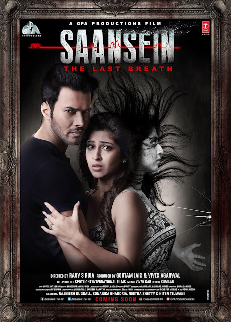 SAANSEIN trailer intrigues the locales of Mauritius