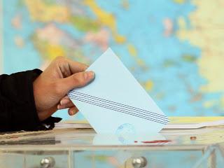 Αποτέλεσμα εικόνας για Δημοτικές εκλογές Αλμωπία