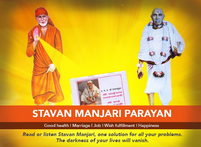 How Shirdi Sai Inspired Stavan Manjari Parayan And Its Execution