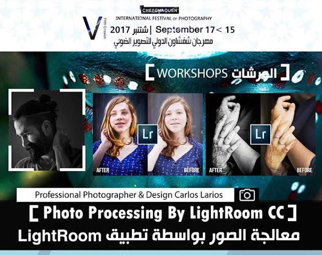 Vamos al Festival Internacional  de Fotografía de Chefchaouen