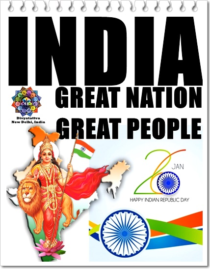 26h jan messages,26th happy greetings, india republic day photo greetings