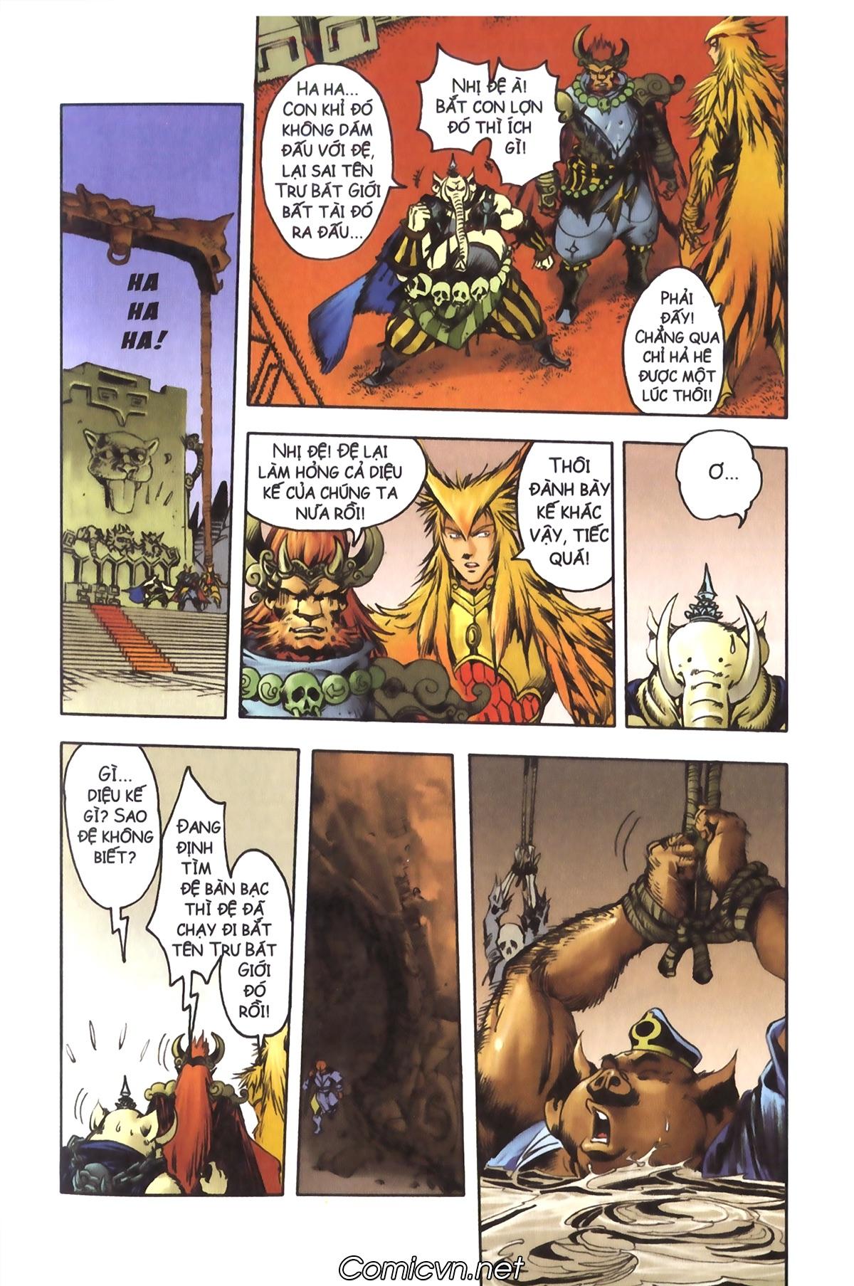 Tây Du Ký màu - Chapter 122 - Pic 1