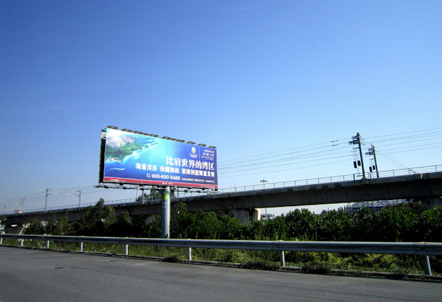 Using solar-powered led signs will have a huge saving on your money.
