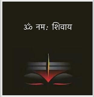 Om-namh-sivaye-image