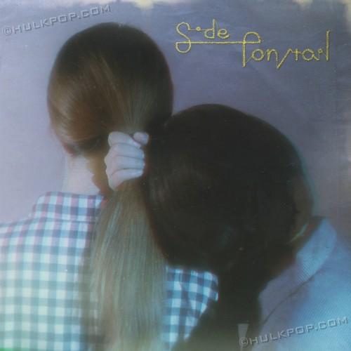 [Single] Side Ponytail – 어쩌나 / 새벽 산책
