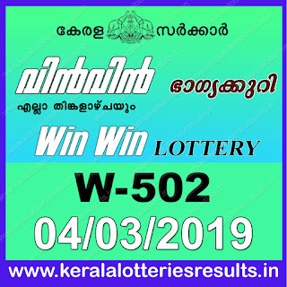 "keralalotteriesresults.in, ""kerala lottery result 4 3 2019 Win Win W 502"", kerala lottery result 4-3-2019, win win lottery results, kerala lottery result today win win, win win lottery result, kerala lottery result win win today, kerala lottery win win today result, win winkerala lottery result, win win lottery W 502 results 4-3-2019, win win lottery w-502, live win win lottery W-502, 4.3.2019, win win lottery, kerala lottery today result win win, win win lottery (W-502) 04/03/2019, today win win lottery result, win win lottery today result 4-3-2019, win win lottery results today 4 3 2019, kerala lottery result 04.03.2019 win-win lottery w 502, win win lottery, win win lottery today result, win win lottery result yesterday, winwin lottery w-502, win win lottery 4.3.2019 today kerala lottery result win win, kerala lottery results today win win, win win lottery today, today lottery result win win, win win lottery result today, Kerala lottery result live, kerala lottery bumper result, kerala lottery result yesterday, kerala lottery result today, kerala online lottery results, kerala lottery draw, kerala lottery results, kerala state lottery today, kerala lottare, kerala lottery result, lottery today, kerala lottery today draw result, kerala lottery online purchase, kerala lottery online buy, buy kerala lottery online, kerala lottery tomorrow prediction lucky winning guessing number, kerala lottery, kl result,  yesterday lottery results, lotteries results, keralalotteries, kerala lottery, keralalotteryresult, kerala lottery result, kerala lottery result live, kerala lottery today, kerala lottery result today, kerala lottery"