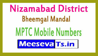 Bheemgal Mandal MPTC Mobile Numbers List Nizamabad District in Telangana State