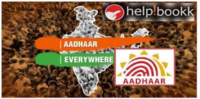 कैसे जानें आपना आधार कार्ड कहाँ कहाँ लिंक या यूज़ किया गया है- kaise jaane  aapana Aadhaar card kahaan kahaan link ya use  kiya gaya hai