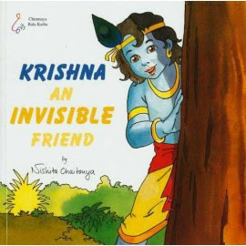 Krishna Series by Chinmaya Bal Katha