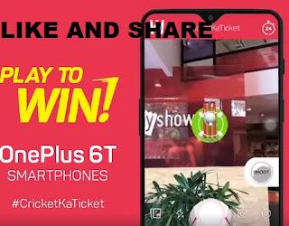 IPL 2019 Contest Win OnePlus 6T Smartphones | Free Stuff, Contests