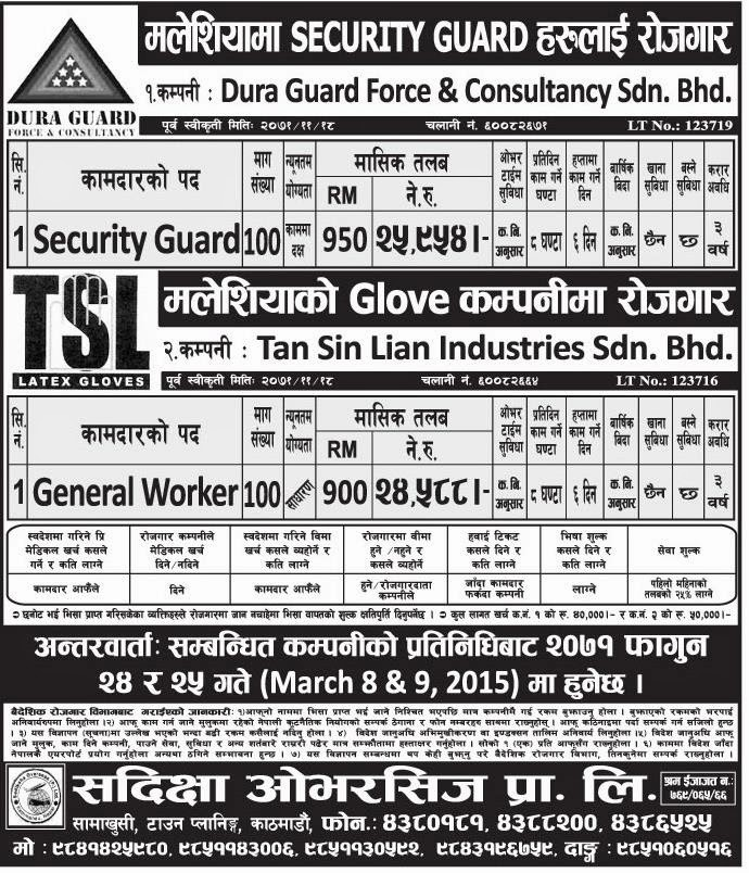 JOBS IN MALAYSIA FOR NEPALESE AS SECURITY GUARD AND GENERAL WORKER
