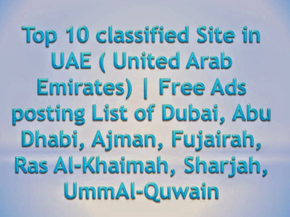 FREE HIGH PR CLASSIFIED SITES LIST UAE(United Arab Emirates) 2015