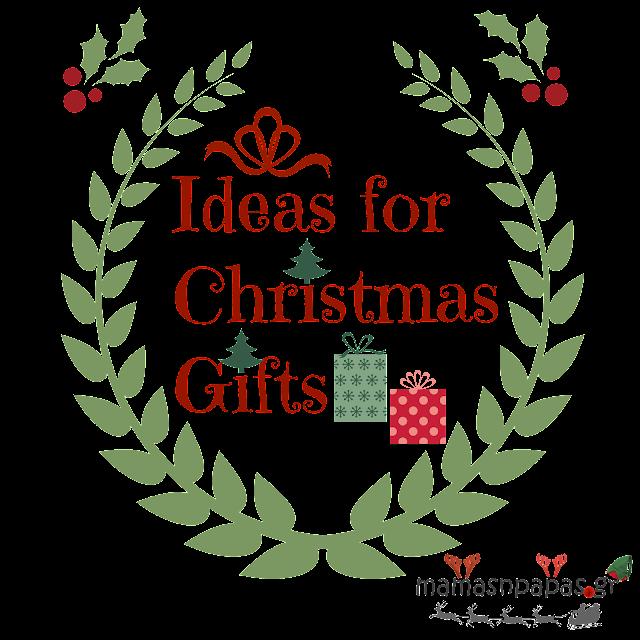 ιδέες για Χριστουγεννιάτικα δωράκια