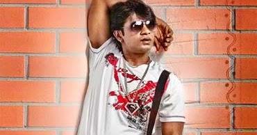 Rajanikantha kannada songs download.