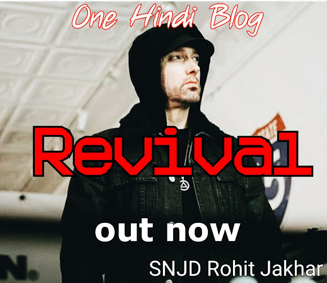 Revival Out Now