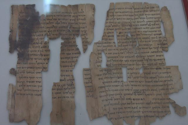 Visitar QUMRAN e os Manuscritos do Mar Morto | Palestina