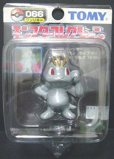 Machop Pokemon figure Tomy Monster Collection black package series
