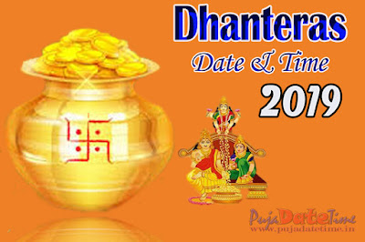 2019 Dhanteras Puja Date & Time in India,