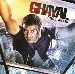 Ghayal Once Again (2016) Mp3