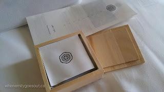 Higashiya_Ginza_Box