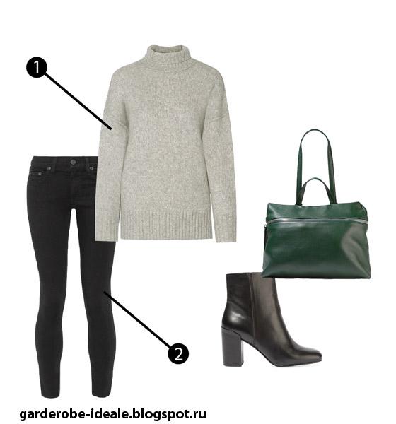 Серый свитер оверсайз и черные джинсы