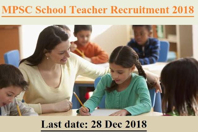 MPSC Govt. School Teacher Recruitment 2018