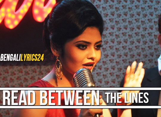 Read Between The Lines - Kirity Roy, Sayani Ghosh