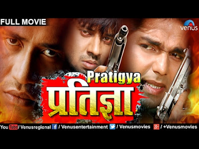Pratigya Box Office Collection