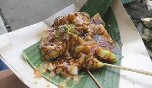 Kuliner Indonesia - Cungkring