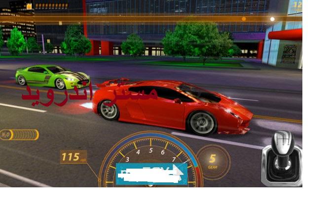 تحميل لعبة سباق سيارات زوجي 2 Player بالدراعات للكمبيوتر