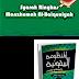 Syarh Ringkas Al-Mandzumah Al-Baiquniyyah