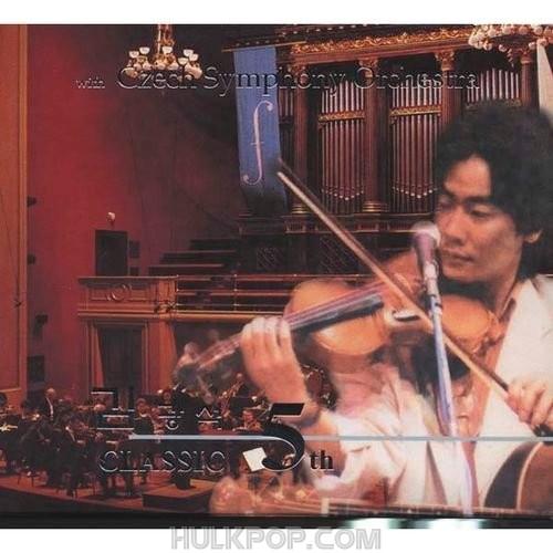 Kim Kwang Seok – Classic