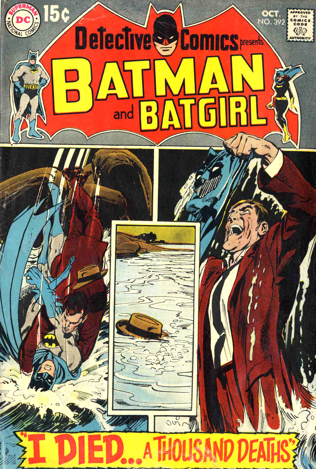 Detective Comics (1937) 392 Page 1