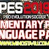 PES 2019 PC - Full Commentary Pack + Language Pack AIO
