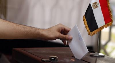 صندوق انتخابى