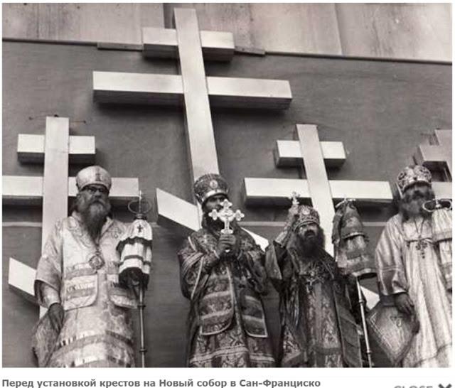 Слова иже во святыхъ отца нашего Іоанна, архіепископа Шанхайскаго и Санъ Францисскаго, чудотворца: Поднятіе крестовъ на храмъ