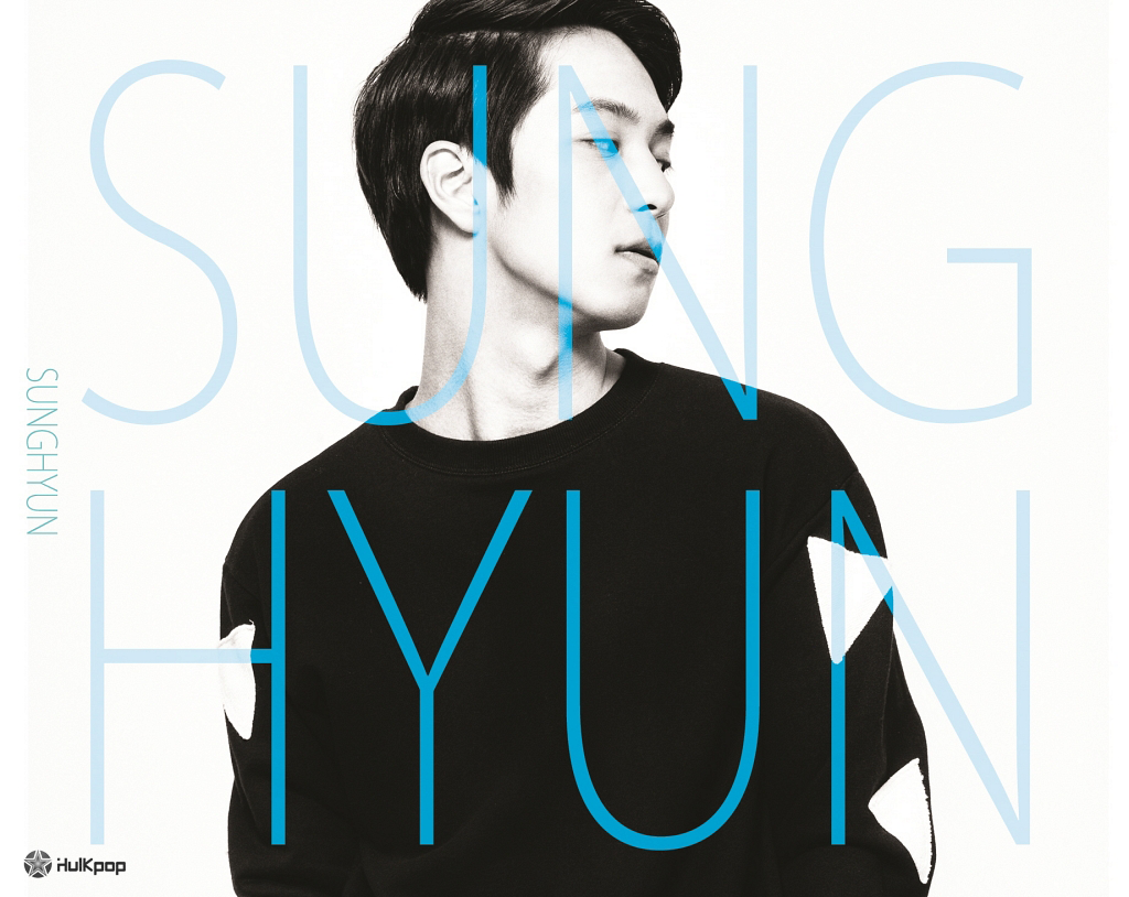 [Single] Sung Hyun – If You Can