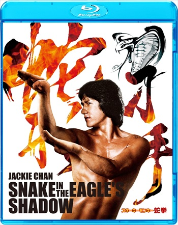 Snake in the Eagles Shadow 1978 Dual Audio Hindi Bluray Download
