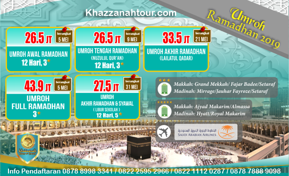 Paket Umroh Ramadhan 2019 Khazzanah Hemat