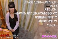 Muramura-102915_304
