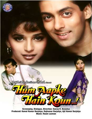 Poster Of Hum Aapke Hain Koun 1994 Hindi 550 HDRip 720p HEVC Watch Online Free Download Worldfree4u