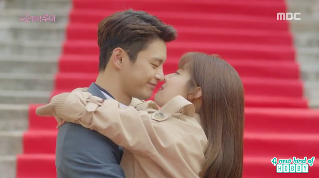 Shopping King Louis (Kisses) korean Drama