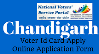 chandigarh-voter-id-card-online-application-form