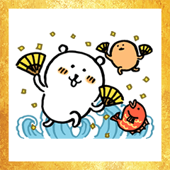 Joke Bear New Year's Omikuji Stickers
