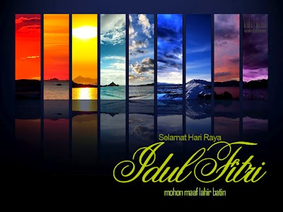 Gambar Kartu Ucapan Lebaran 2019 Terbaru Ucapan Selamat Hari Raya Idul Fitri 1440 H