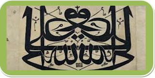 Pengertian, Materi dan Metode Pembelajaran Aqidah Akhlaq